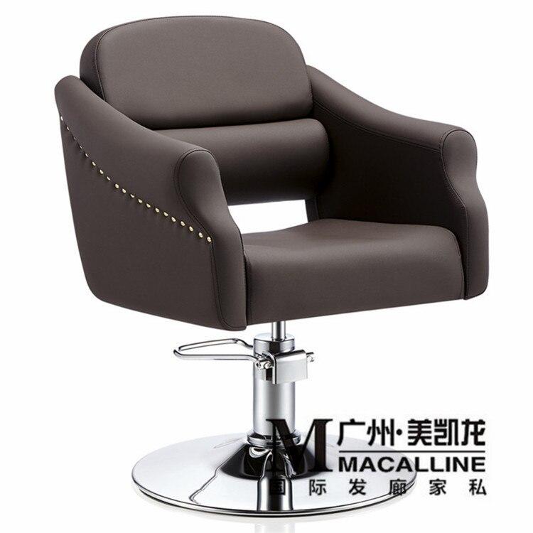 Det nye metal, der gendanner gamle måder, er frisørstol .. - Møbel - Foto 2