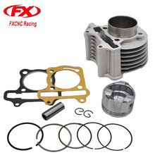 FX 57MM Cylinder Rebult Kit for GY6 150cc Moped Scooters TAOTAO ATV Motorcycle Cylinder