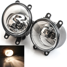 Car Fog Lamp Assembly Super Bright Fog Light Lamp For TOYOTA AVENSIS AURIS RAV 4 III CAMRY Corolla PRIUS YARIS 2003-2015 Newest beler front right side fog light lamp 81210 06050 35501 57l00 for toyota camry corolla yaris lexus gs350 gs450h lx570 lx570