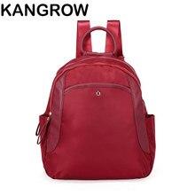 Kangrow Красный женские Рюкзаки Женщины Рюкзак Моды Фиолетовый Твердые Школьные Сумки для девочек