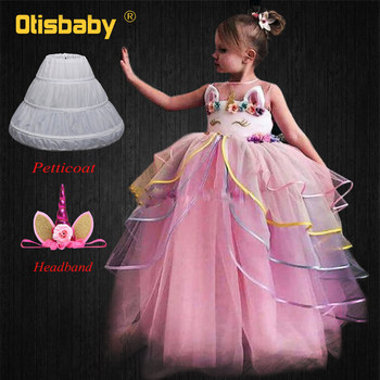 Girls Unicorn Dress Kids Floral Communion Unicorn Ball Gown Floor Length Children's Evening Party Long Tulle Tiered Dresses Tutu vintage long train tiered floral first communion flower girl dress kid toddler backless evening prom gown party occasion frocks