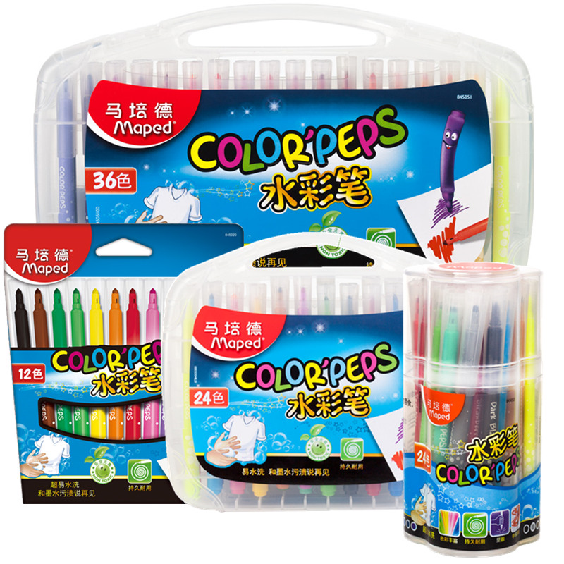 Maped Stationery Set Watercolor Pen Washable Non-toxic Children's Painting Brush 12/18/24/36 Color Pen