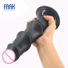 22.5cm Long Big Waves Dildo Thick Penis Suction Cup Dick Adult Vagina Anus Massage Masturbate Unisex Sex Toy Butt Anal Plug Dong
