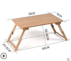 Chiny yangguanggu gospodarstwa domowego składane stół łóżko leniwy stół bambusa notebook komputer biurko składane biurko na laptopa 50 cm