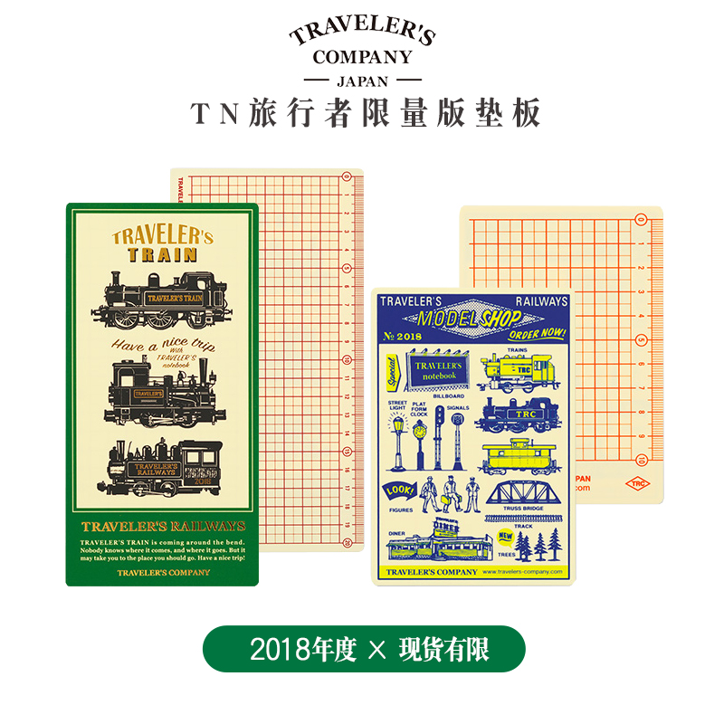 2018 midori traveler's journal notebook traveler's accessories sticker pad insert inner core Inside page plate Made in Japan inner purity and pollution in greek religion page 1 page 3
