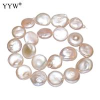 16 18mm Coin Cultured Baroque Freshwater Pearl Beads Loose Beads for DIY Women Elegant Necklace Bracelet Jewelry Making 15.7