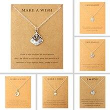 Императорская корона, сердце, лучшие друзья, любовь, спасибо, подвески, серебряная цепочка, ожерелья для женщин, мужчин, девушек, унисекс, модное ювелирное изделие, подарок