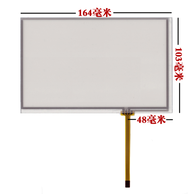 Excellent screen 7-inch touch screen 7.1-inch external screen handwriting with Innolux at070tn83v.1 <font><b>at070tn84</b></font> 82 image