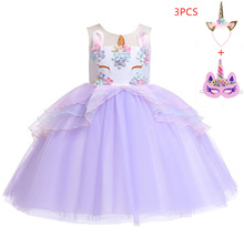 New girls princess lace fluffy dress unicorn European and American mesh yarn childrens