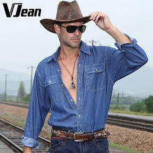 V JEAN Men's Loose Fit Western Cowboy Shirt #9A228