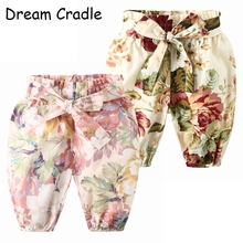 Dream Cradle / Fashion High Waisted Baby Girl Pants Harem Kids Clothes