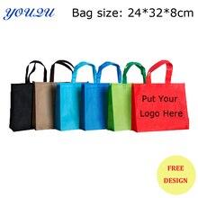 Индивидуальные PP нетканые сумки/Нетканые хозяйственные сумки/тканые PP сумки для продвижения с пользовательским логотипом и samll MOQ