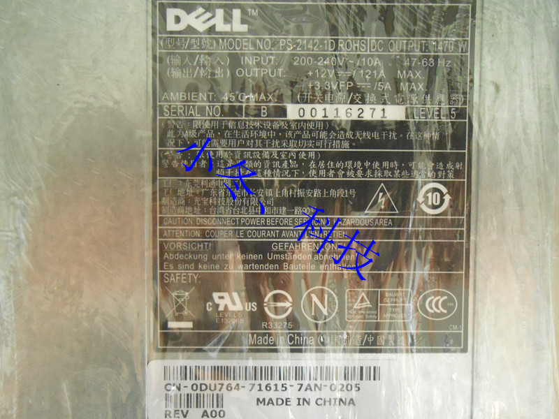 Free shipping authentic for Dell 6850 Power PE6850 1470W 12v 120a Server Power 0DU764 KJ001Free shipping authentic for Dell 6850 Power PE6850 1470W 12v 120a Server Power 0DU764 KJ001
