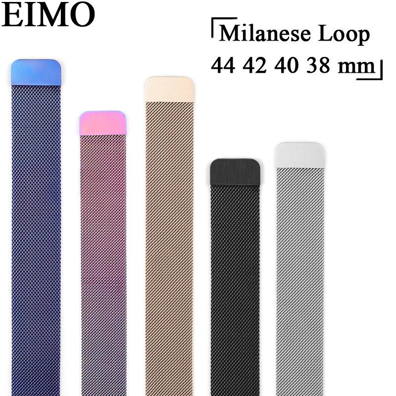 EIMO Milanese Schleife band für Apple Uhr 4 44mm 40mm Iwatch serie 4/3/2/ 1 42mm 38mm Edelstahl Armband armband armband