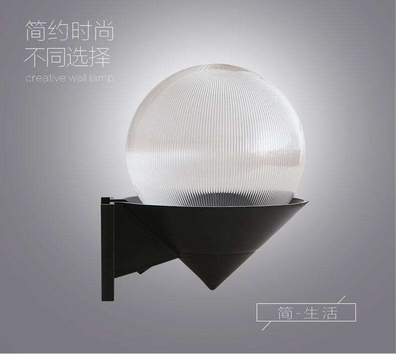 attic wall lamps bedroom stairs corridor bathroom terrace creative acrylic sun shade single head wall lightsza fg765 - Wall Lamps For Bedroom
