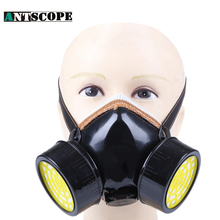 Work Mask Respirator Half Gas Mask Respirator Spray Pesticide/ Painting/Paint Industrial Chemical Protective Mask With A Filter