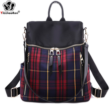 Fashion Panelled Backpack Female Waterproof Nylon Large Capacity School Bag Simple Shoulder Bags for Women Mochila