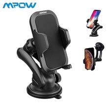 Руль MCM12 Mpow автомобильный держатель телефона сцепление Pro 2 приборной панели регулируемый автомобильное крепление универсальная подставка держатель для мобильного телефона