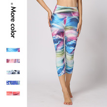New Elastic Yoga Pants Printed Fitness Suit Lady