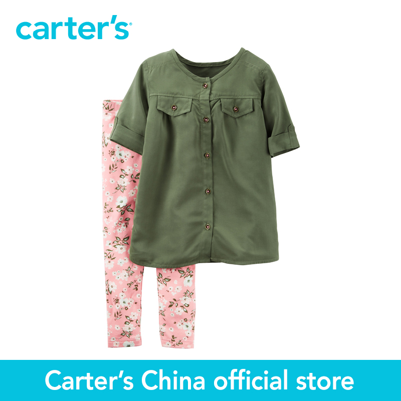 Carter s 2 pcs baby children kids Top Legging Set 239G225 sold by Carter s China