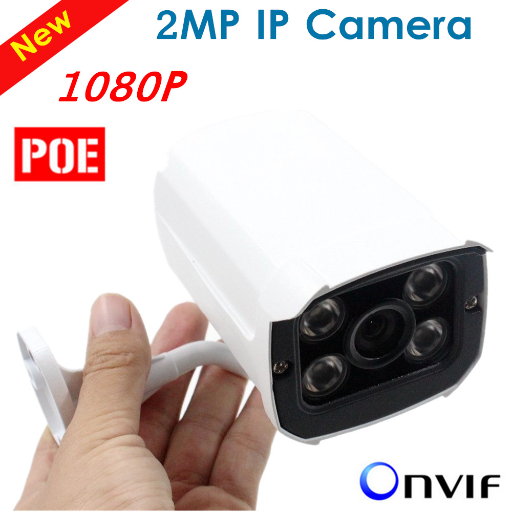 Metal Waterproof Outdoor Bullet IP Camera 1080P Security Camera CCTV 4PCS ARRAY LED Board ONVIF 2mp Camera IP