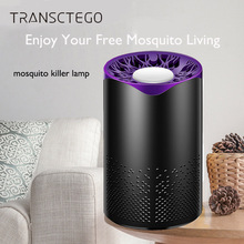 USB Powered Mosquito Killer Lamp Bug Zapper Inhaler Electronics Silent Waterproof Suitable Pregnant Infant Insects Mosquito Trap