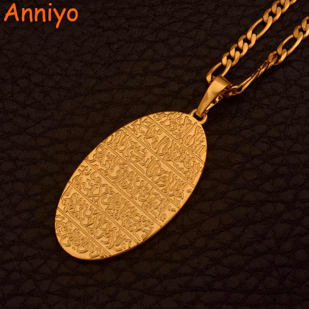 Anniyo arabski biblia wisiorek naszyjniki dla kobiet/mężczyzn, owalne Islam pisma religia biżuteria prezenty #057904