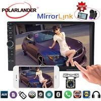 7 Inch radio cassette player Car MP5 Player Bluetooth 2 Din Radio Touch Screen Mirror Link Screen Autoradio USB/TF/FM/Aux