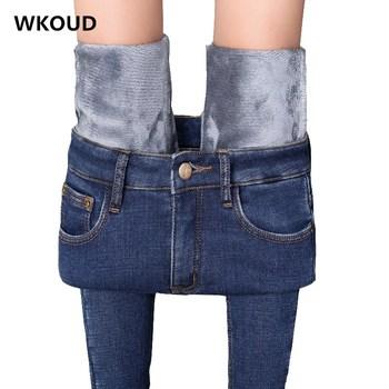 WKOUD koreańskie dżinsy damskie Plus Size ciepłe zimowe dżinsy spodnie niebieskie solidne obcisłe polary grube ołówkowe spodnie gorące spodnie jeansowe P8625 tanie i dobre opinie Kobiety Pełnej długości Ołówek spodnie Przycisk fly skinny Poliester Powlekane Kolorowe DARK Kieszenie Na co dzień