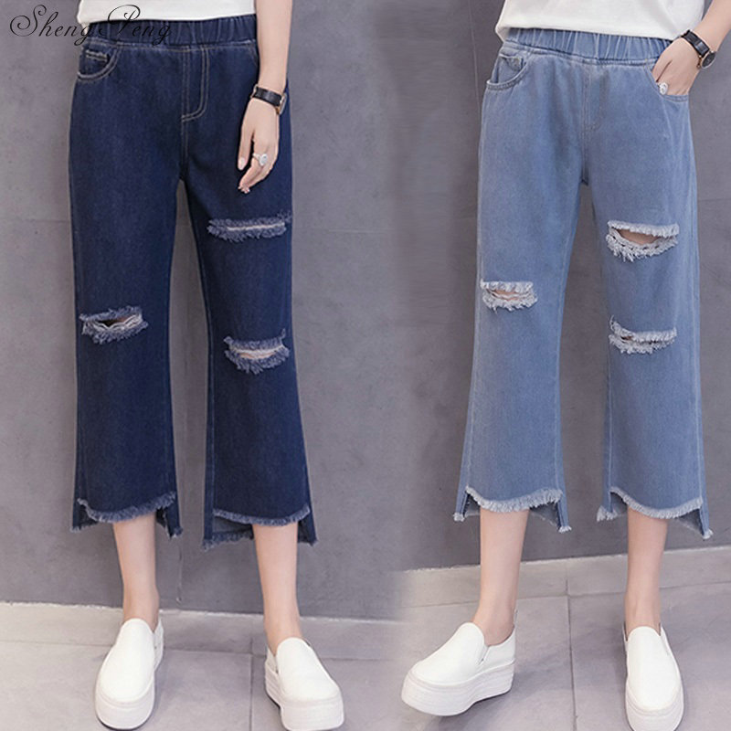 Women ripped pant ripped jeans for women wide leg denim pants women summer pants ankle length ripped jeans CC671 1