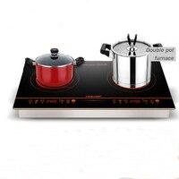 Double Induction Cooker Light Wave Heating Cooker 2400W Bilateral Radiant cooker Household Embedded Rradiant cooker DT 400KB