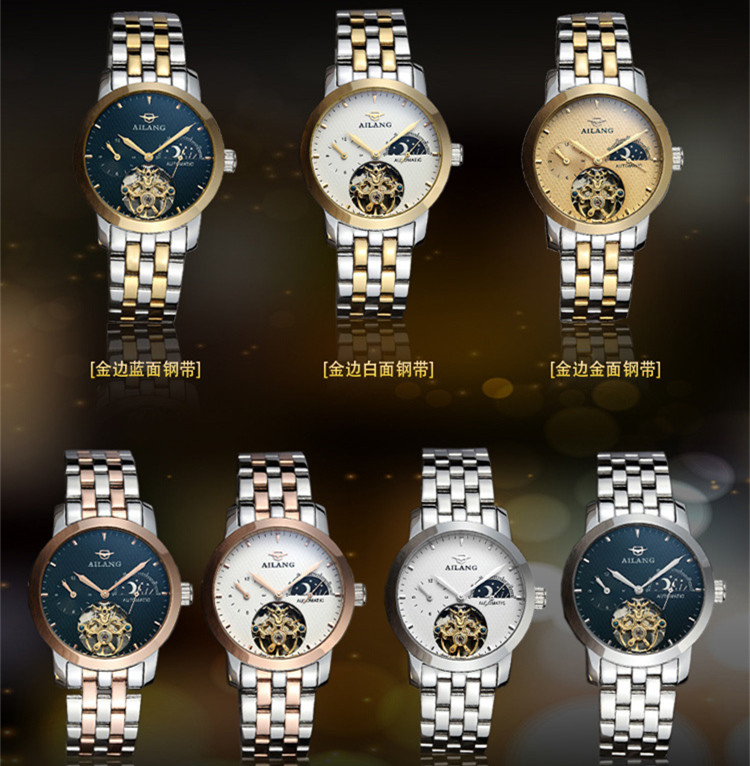 Watches Honno Wrist MINGTUO 1