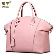 Top quality  genuine leather bag QIWANG famous brands women bag Luxury women handbags 3 color