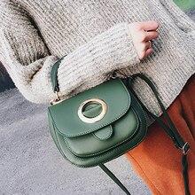 Винтаж женщин crossbody сумки причинно сумка седло твердые мягкие мода высокое качество обложка сумка известный дизайн 185