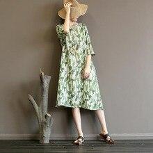 Женское летнее свободное платье с принтом рами, женский халат, женское осеннее платье с круглым вырезом и короткими рукавами, винтажное ретро платье с разрезом, Повседневное платье