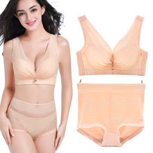 Extra large size vest with two buckles without rims and thin bra set, Big cup big breasts fat MM gather sexy feminine underwear