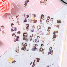 6sheets/pack cute cartoon girls sticker DIY notebook Card photo album Scrapbooking diary decoration washi stickers