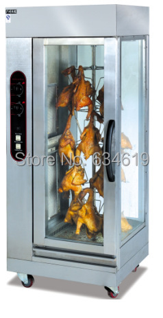 commercial gas vertical bbq oven rotating chicken duck vertical furnace gas Chicken Rotisserie oven