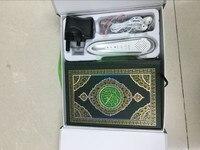(20pcs /lot ) 2016 New 8GB PQ15 Quran Reader Pen Koran Read Islamic Gift Muslim Prayer Koran read digital holy quran islam book