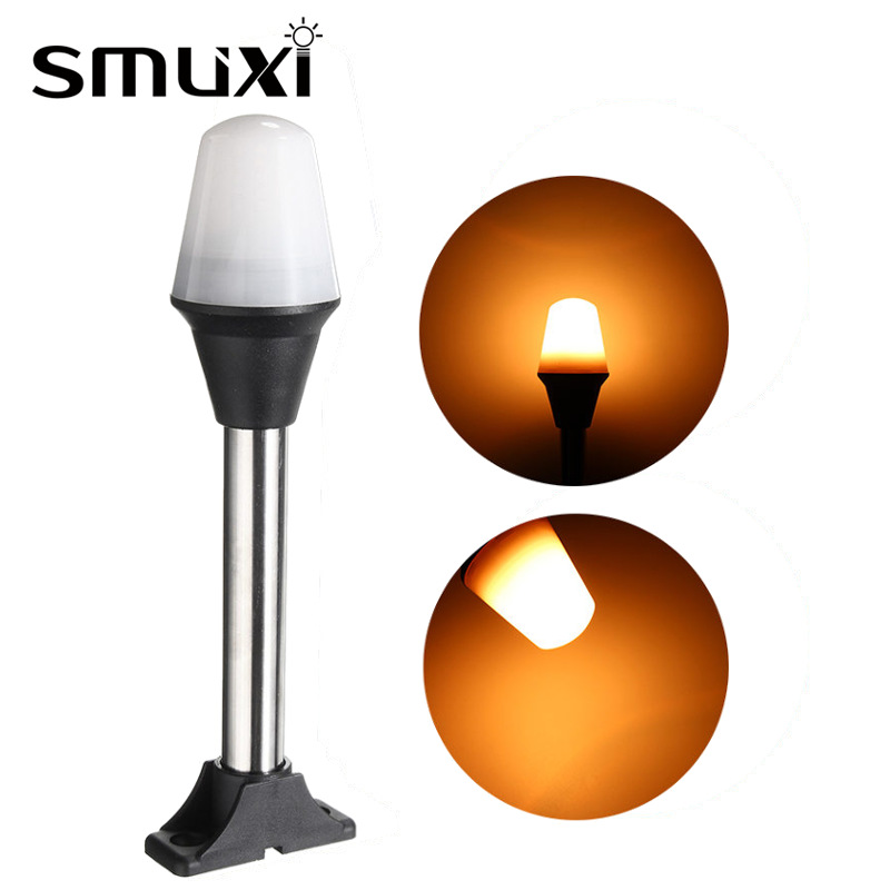 Smuxi 5W LED Shoreline Marine Fold Down Stern Anchor Light Bulb Pontoon Boat Lamp Warm White Waterproof Lighting DC12V