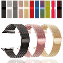 EIMO Milanese Loop strap For Apple Watch band correa apple watch 4 5 band 44mm iWatch 3 42mm 38mm 40mm milanese Metal Bracelet(China)