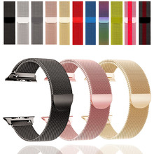 EIMO Milanese Loop strap For Apple Watch band correa apple watch 4 band 44mm iWatch 3 42mm 38mm 40mm milanese Metal Bracelet 42 цена