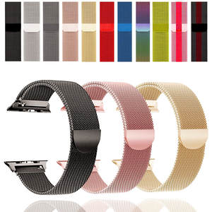 EIMO Loop-Strap Bracelet Watch-Band Metal 40mm-Milanese 38mm 44mm Correa 42mm for Apple