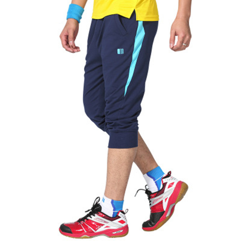 Man's 7 Cropped Pants Sports Men Elastic Waist Summer Sport Trousers Quick-drying Running Fitness Pant 16013