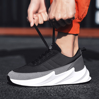 UPUPER Sneakers Men's Casual Shoes Fashion Platform Shoes Male Sneakers Vulcanized Shoes For Men Footwear Trainers Shoes Men