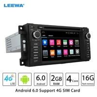LEEWA 6.2 Android 6.0 (64bit) DDR3 2G/16G/4G LTE Quad Core Car DVD GPS Radio For Chrysler 300C Cirrus(2007~2010)/Sebring