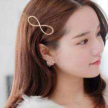 New Fashion Hair Accessories Lucky Number 8 Word Gold Silver Side Clip Bangs Hairpin Wedding Tiara Female Accessories Gift(China)