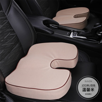 Sunzm Memory Foam U Shape Soft Plush Seat Cushion Car Home Bottom Seat Massage Nice Bottom