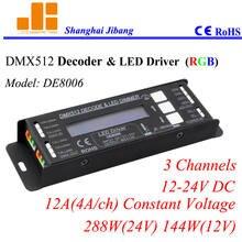 Frete grátis dmx decodificador, dmx led driver, com interface lcd dmx, rgb 3 canais/12v-24v/12a/288w pn: de 8006
