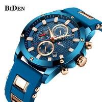 Luxury Blue Golden Sport Men Watch Top Brand BIDEN Fashion Stainless Steel Casual Cool Male's Wristwatch 30 Meter Waterproof
